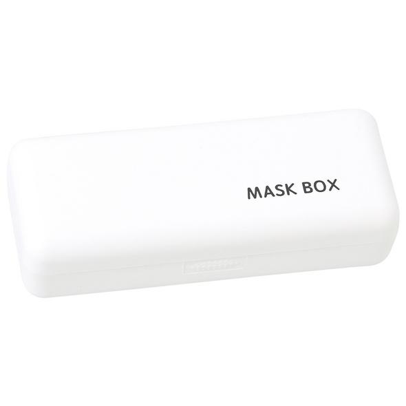 Maskenbox - White Treasure