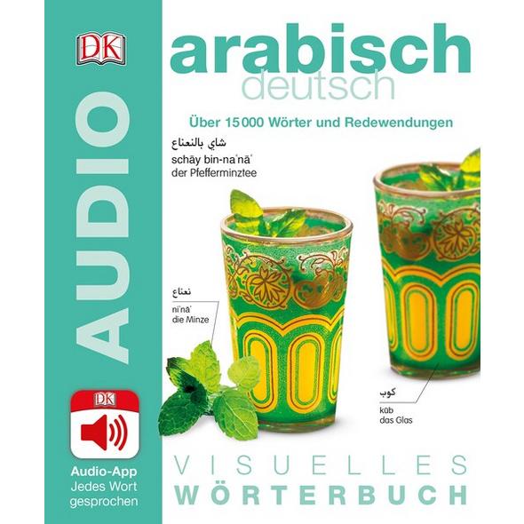 Visuelles Wörterbuch Arabisch Deutsch