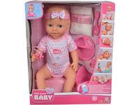 New Born Baby mit Schlafaugen, 43 cm, Babypuppe